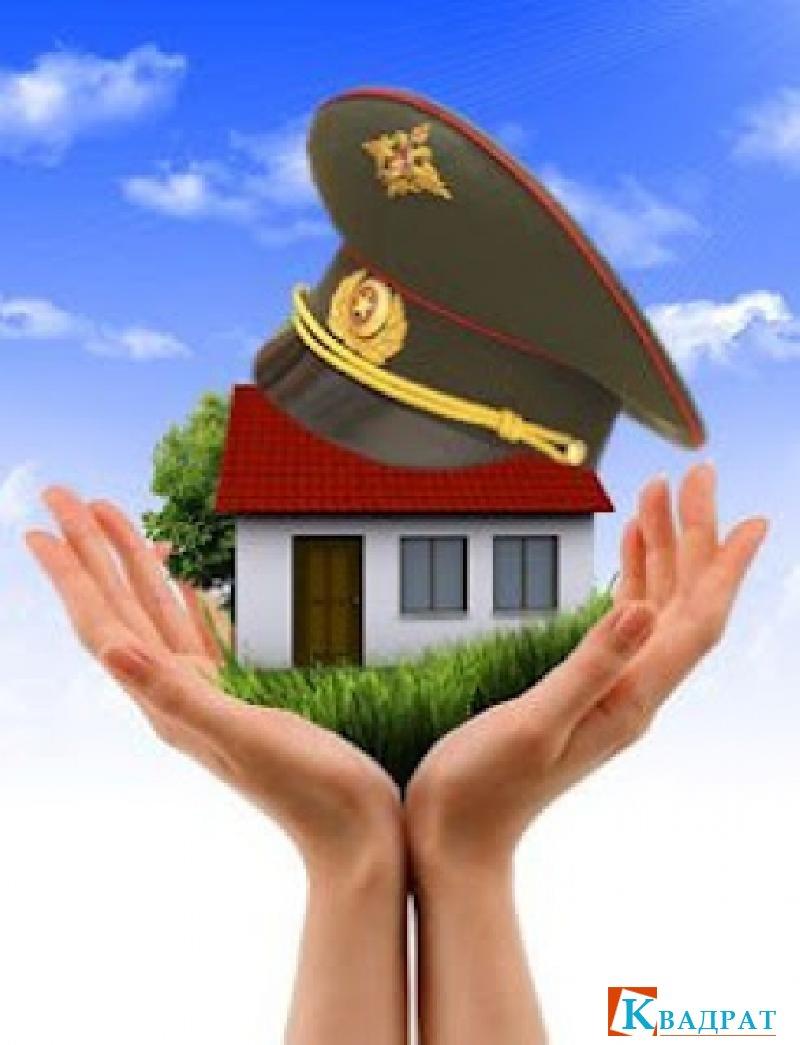 военная ипотека не опасно ли Диаспаре почему
